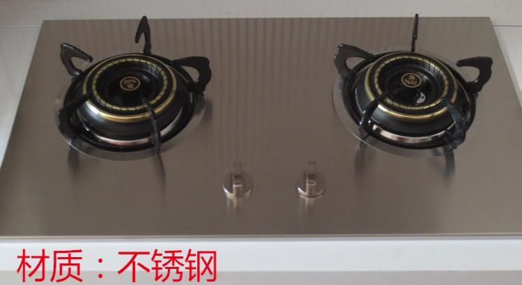 不锈钢面板燃气灶煤气炉