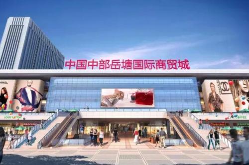 燃气炉具批发市场商贸交易中心
